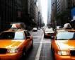 Schöner gestrandet in New York City