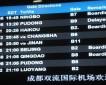 Kaum Beinfreiheit und Bewegung auf langen Flugreisen kann gefährlich werden